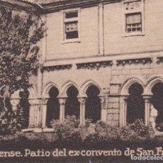 Postales: POSTAL ORIGINAL. DÉCADA 30. ORENSE. PATIO DEL EX-CONVENTO DE SAN FRANCISCO. Nº244. Lote 145973130