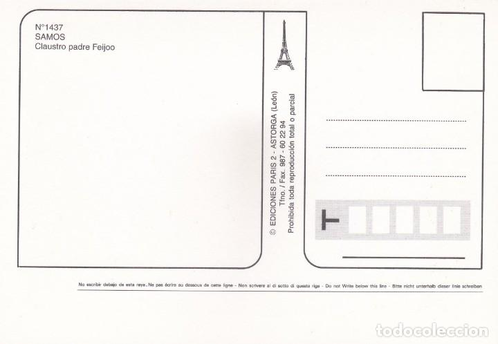 Postales: POSTAL CLAUSTRO PADRE FEIJOO. MONASTERIO DE SAMOS. LUGO - Foto 2 - 180193923