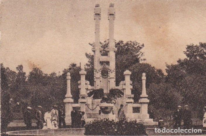 POSTAL ORIGINAL. DÉCADA 30. CORUÑA. PARQUE DE MENDEZ NUÑEZ. Nº 132 (Postales - España - Galicia Antigua (hasta 1939))