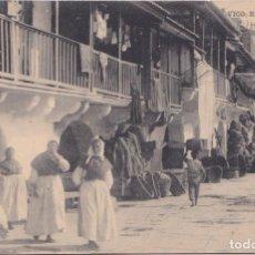 Postales: VIGO (PONTEVEDRA) - RIBERA DEL BERBES - JUAN VÁZQUEZ. Lote 147933818