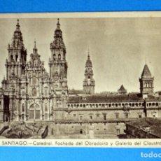 Postales: POSTAL DE SANTIAGO: CATEDRAL. Lote 148093774