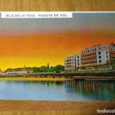 Postales: POSTAL GALICIA LOUJO ISLA LA TOJA PONTEVEDRA POSTALES FAMA PUESTA DE SOL. Lote 150851086
