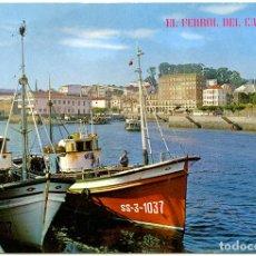 Postales: 535 - EL FERROL DEL CAUDILLO. MUELLE DE CONCEPCIÓN ARENAL. EDICIONES PARIS. ESCRITA. Lote 150978054