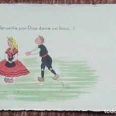 Postales: AY MARUXIÑA POR DIOS DAME UN BICO. Lote 151700230