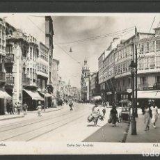 Postales: LA CORUÑA-CALLE DE SAN ANDRES-29-FOTOGRAFICA ROISIN-POSTAL ANTIGUA-(57.294). Lote 152959750