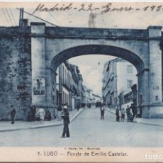Postales: LUGO - PUERTA DE EMILIO CASTELAR. Lote 153621358
