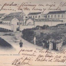 Postales: EL FERROL (LA CORUÑA) NUEVO HOSPITAL DE MARINA. Lote 153621586