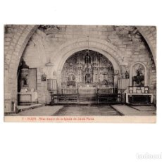 Postales: NOVA.- ALTAR MAYOR IGLESIA DE SANTA MARIA. Lote 154857658