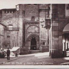 Postales: ORENSE - PLAZA DEL TRIGO Y PORTICO DE LA CATEDRAL. Lote 156448294