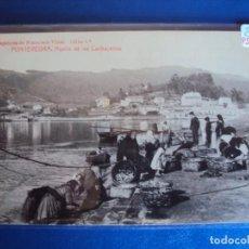 Postales: (PS-59925)POSTAL DE PONTEVEDRA-MUELLE DE LAS COBACEIRAS. Lote 156928722