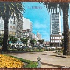 Postales: LA CORUÑA - JARDINES DE LA ROSALEDA. Lote 158207998