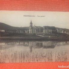 Postales: FUENTERRABIA VISTA GENERAL UNIÓN POSTAL UNIVERSAL SIN CIRCULAR. Lote 158335198