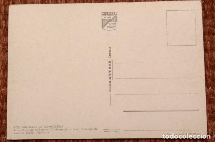 Postales: SANTIAGO DE COMPOSTELA - SANTO DOMINGO DE BONAVAL - TRIPLE ESCALERA - Foto 2 - 159199262