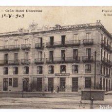Postales: VIGO GRAN HOTEL UNIVERSAL. FRENTE AL MUELLE DE EMBARQUE. DÍEZ Y RODRÍGUEZ FOTO. 1909. Lote 162439430