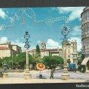 Postales: POSTAL SIN CIRCULAR - ORENSE 4 - JARDINES DE CONCEPCION ARENAL - EDITA ALARDE. Lote 164763046