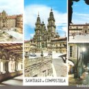 Postales: RUA DEL VIILLAR. CATEDRAL. FACHADA DEL OBRADOIRO... SANTIAGO DE COMPOSTELA. LA CORUÑA.. Lote 165370958
