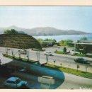 Postales: POSTAL ESTACION DE SERVICIO CORTIZO Y BLANCO, S.L. PAREDES. VILABOA. PONTEVEDRA (1970). Lote 165409582