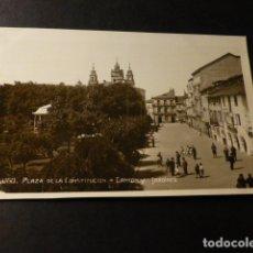 Postales: LUGO PLAZA DE LA CONSTITUCION CANTON Y JARDINES. Lote 165878598