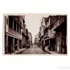 Postales: CARBALLINO.(ORENSE).- VISTA PARCIAL. CALLE DE MOSQUERA. POSTAL FOTOGRÁFICA.. Lote 165958914