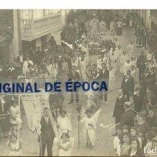 Postales: (PS-60400)POSTAL FOTOGRAFICA DE ARES ???- PROCESION. Lote 166144730