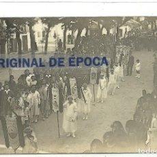 Postales: (PS-60401)POSTAL FOTOGRAFICA DE ARES ???- PROCESION. Lote 166144838
