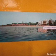 Postales: POSTAL GALICIA ' LA TOJA ' PONTEVEDRA EDI PANORAMICAS DE ESPAÑA, 24X10 S/C +INFO 1S. Lote 168102860