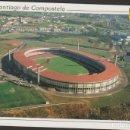 Postales: POSTAL SIN CIRCULAR LA CORUÑA 1999 SANTIAGO DE COMPOSTELA ESTADIO SAN LÁZARO ESPAÑA POST CARD. Lote 168346648