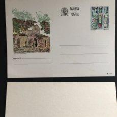 Postales: TARJETA POSTAL SANTA COMBA DE BANDE ORENSE. Lote 170526102
