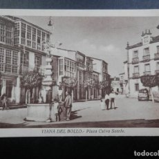 Postales: VIANA DEL BOLLO ORENSE PLAZA CALVO SOTELO POSTAL ANTIGUA. Lote 170953630