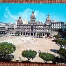 Postales: LA CORUÑA - PLAZA DE MARIA PITA. Lote 171405398