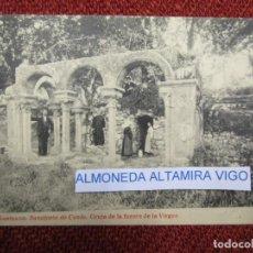 Postales: GALICIA 'SANATORIO CONJO CONXO GRUTA FUENTE' SANTIAGO COMPOSTELA EDI THOMAS 9279 S/C DIV. + INFO 1S. Lote 171612464