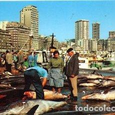 Postales: CORUÑA - 78 EL MURO - DESCARGA DE PESCADO. Lote 171635333