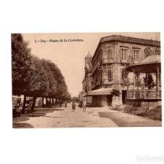 Postales: TUY.(PONTEVEDRA).- PASEO DE LA CORREDERA.. Lote 172652663