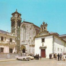 Postales: LUGO MUSEO IGLESIA DE S. FRANCISCO ED. ALARDE Nº 7 AÑO 1966. Lote 173980904