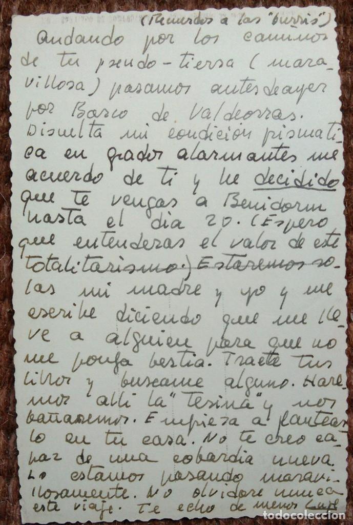 Postales: SANTIAGO DE COMPOSTELA - CALLE GELMIREZ - Foto 2 - 175493675