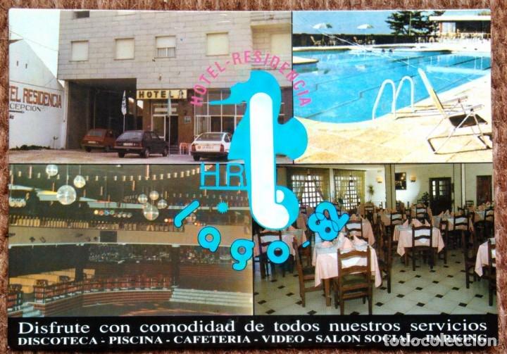 HOTEL LAGO 82 - VILLANUEVA DE AROSA - PONTEVEDRA (Postales - España - Galicia Moderna (desde 1940))