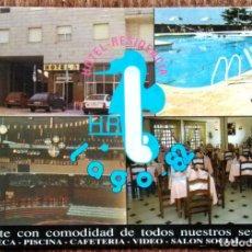 Postales: HOTEL LAGO 82 - VILLANUEVA DE AROSA - PONTEVEDRA. Lote 175493809