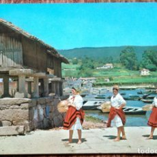 Postales: GALICIA - PESCATINAS. Lote 175493864