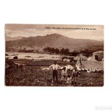 Postales: VIVERO.(LUGO).- VISTA GENERAL DEL HERMOSISIMO PUEBLECITO DE LA PLAYA COVAS.. Lote 175941209