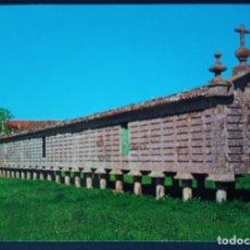 Postales: CTC - GALICIA - 3002 GALICIA HORREO DE CARNOTA (3.002) - POSTALES FAMA - SIN CIRCULAR. Lote 176289085