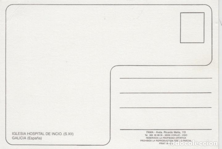 Postales: POSTAL IGLESIA HOSPITAL DE INCIO (S. XII). FAMA. VIGO - Foto 2 - 176574745