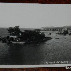 Postales: FOTO POSTAL DEL CASTILLO DE SANTA CRUZ, CORUÑA, FOTO FERRER, CIRCULADA.. Lote 177030012