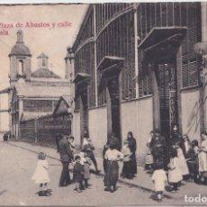 Postales: EL FERROL (LA CORUÑA) - PLAZA DE ABASTOS Y CALLE DE LA IGLESIA. Lote 177081464