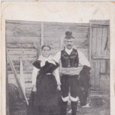 Postales: GALICIA - TIPOS GALLEGOS - FOT. FERRER - LA CORUÑA. Lote 177081847