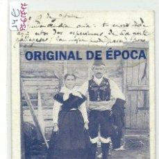 Postales: (PS-61747)POSTAL TIPOS GALLEGOS-FOTO FERRER. Lote 177289309