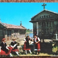 Postales: GALICIA - HORREOS E MOZOS. Lote 177982310
