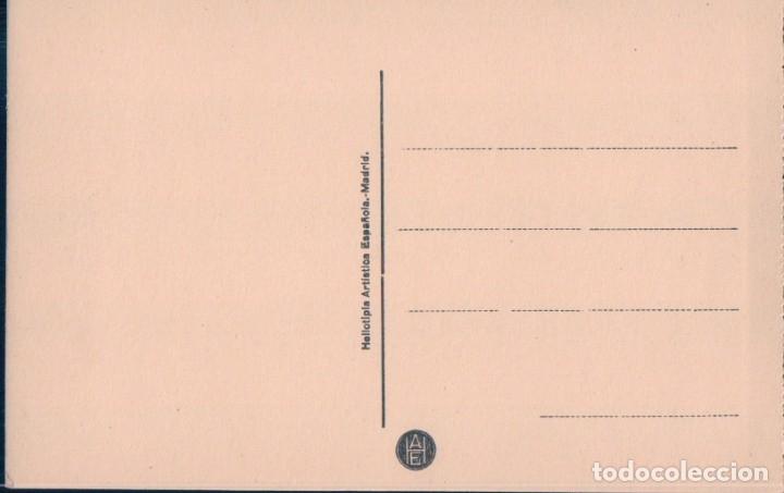 Postales: POSTAL SANTIAGO - INTERIOR DEL ANTIGUO PALACIO DE GELMIREZ - HELIOTIPIA - Foto 2 - 178968390