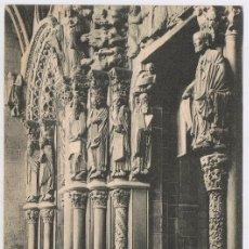 Postales: POSTAL SANTIAGO COMPOSTELA CATEDRAL PUERTA DE LA GLORIA INTERIOR. Lote 179169655