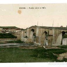 Postales: ORENSE PUENTE SOBRE EL MIÑO . ED. E.J.G. SIN CIRCULAR. Lote 179332131