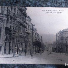Postales: BONITA POSTAL DE VIGO.AMBULANTE MONFORTE VIGO.GALICIA 1908 .A PORTUGAL. Lote 182199065